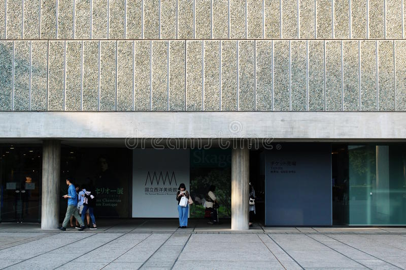 The front of the Le Corbusier-designed National Museum of Western Art in Tokyo royalty free stock photography