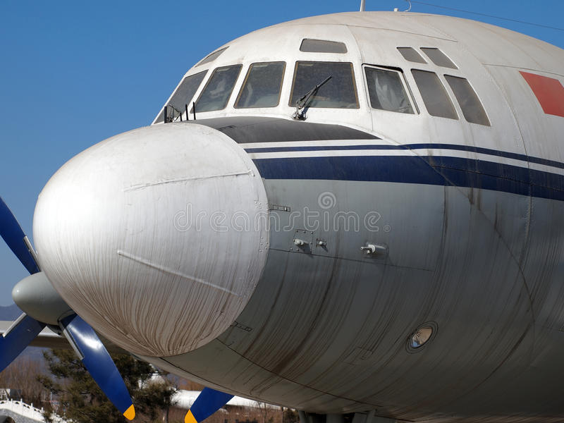 The Front Of  Plane Royalty Free Stock Photo