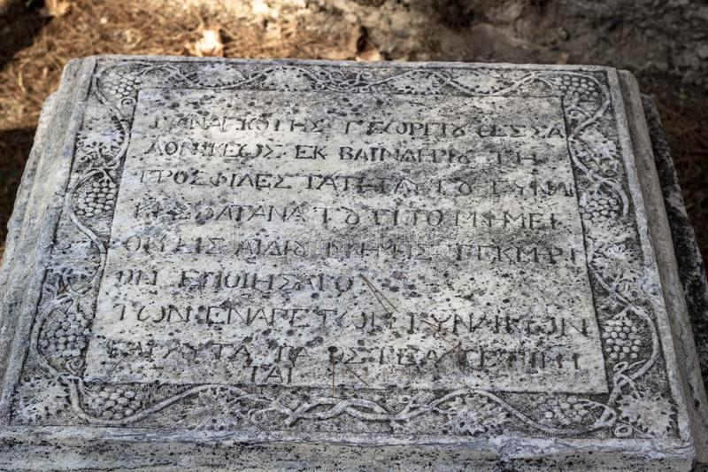 Front shoot of ancient Greek tabloid carved on stone. Photo has taken in Turkey stock photos