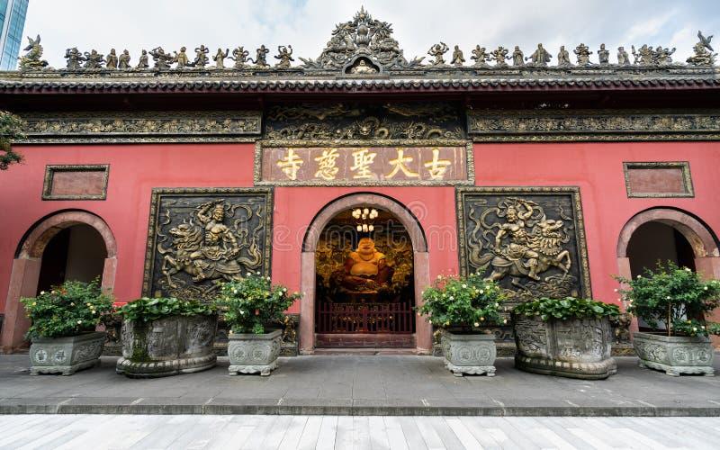 Front View Daci Tempel in Chengdu Sichuan China Übersetzung: Daci-Tempel lizenzfreie stockbilder