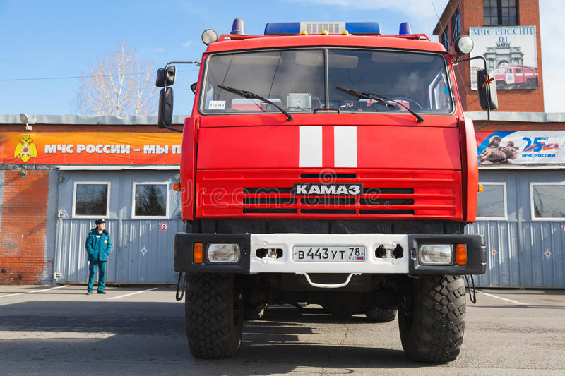 Download Front View Of Kamaz 43253 Fire Truck Editorial Stock Photo   Image  Of Fire,