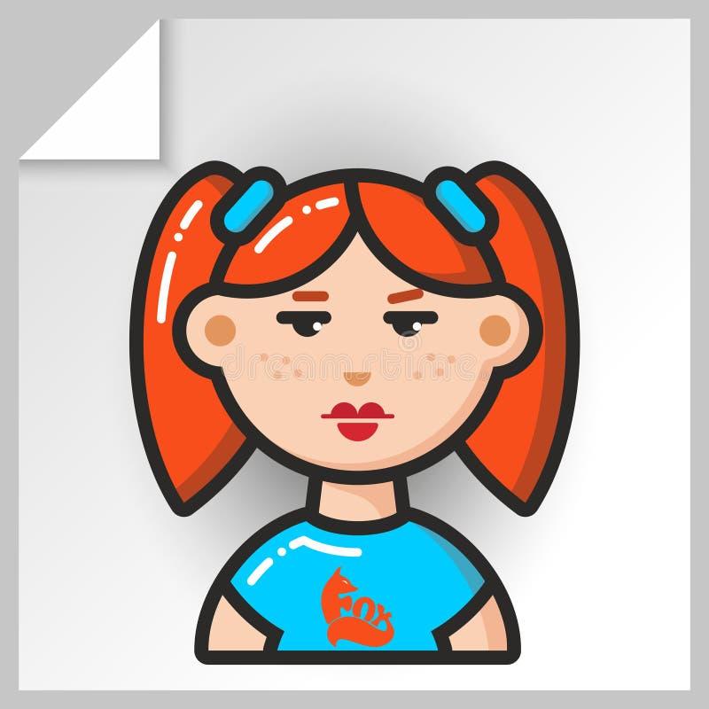 Fronte icons_20 della gente illustrazione vettoriale