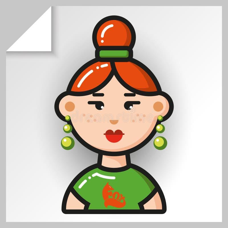 Fronte icons_27 della gente illustrazione di stock
