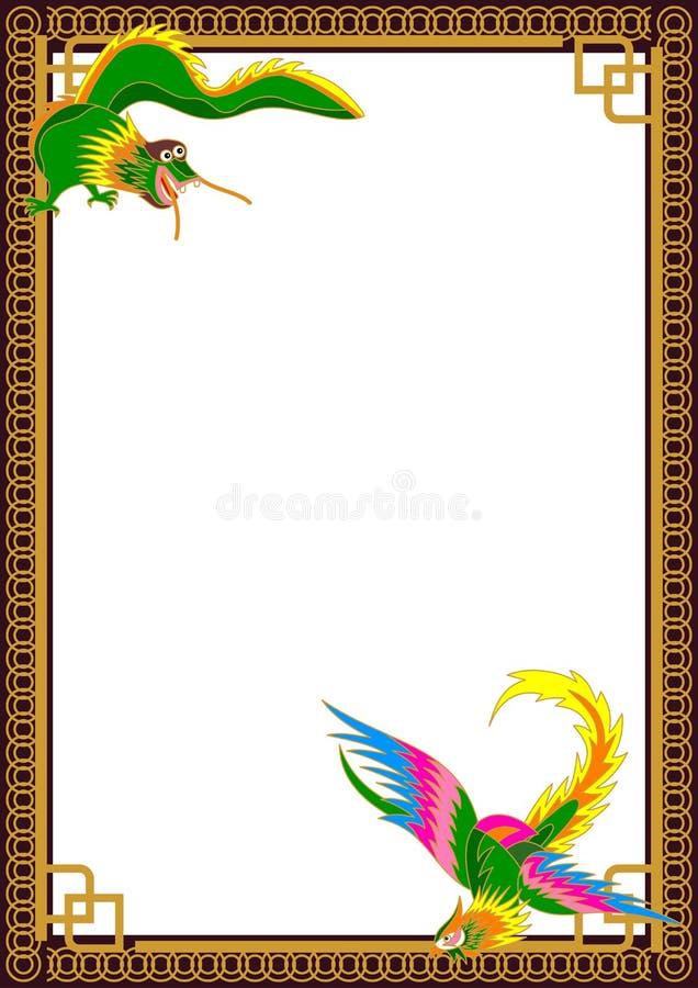 Frontera de Phoenix del dragón stock de ilustración