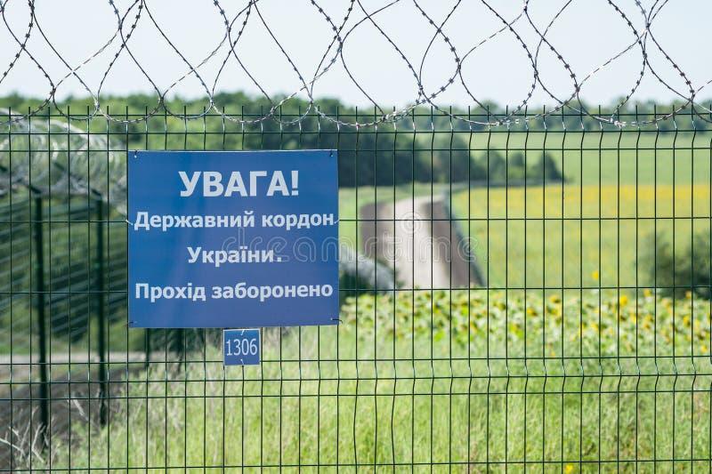 Frontera de Rusia Ucrania fotos de archivo libres de regalías