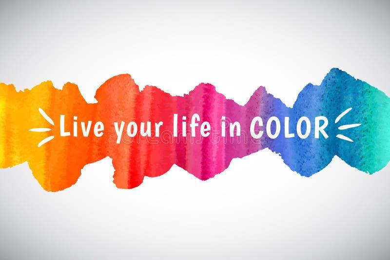 Frontera del arco iris de la acuarela con la inspiración de la motivación, cita de la motivación libre illustration