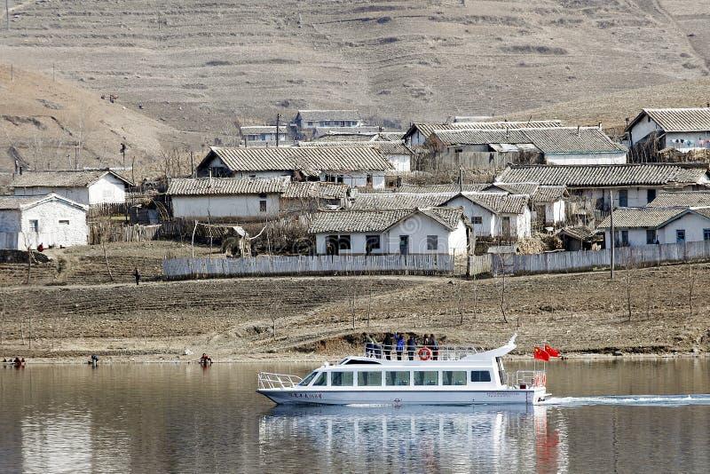 Frontera del coreano del Chino-Norte fotografía de archivo libre de regalías