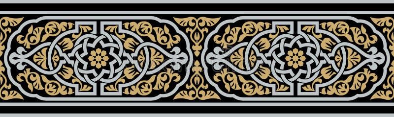 Frontera inconsútil floral árabe Diseño islámico tradicional stock de ilustración