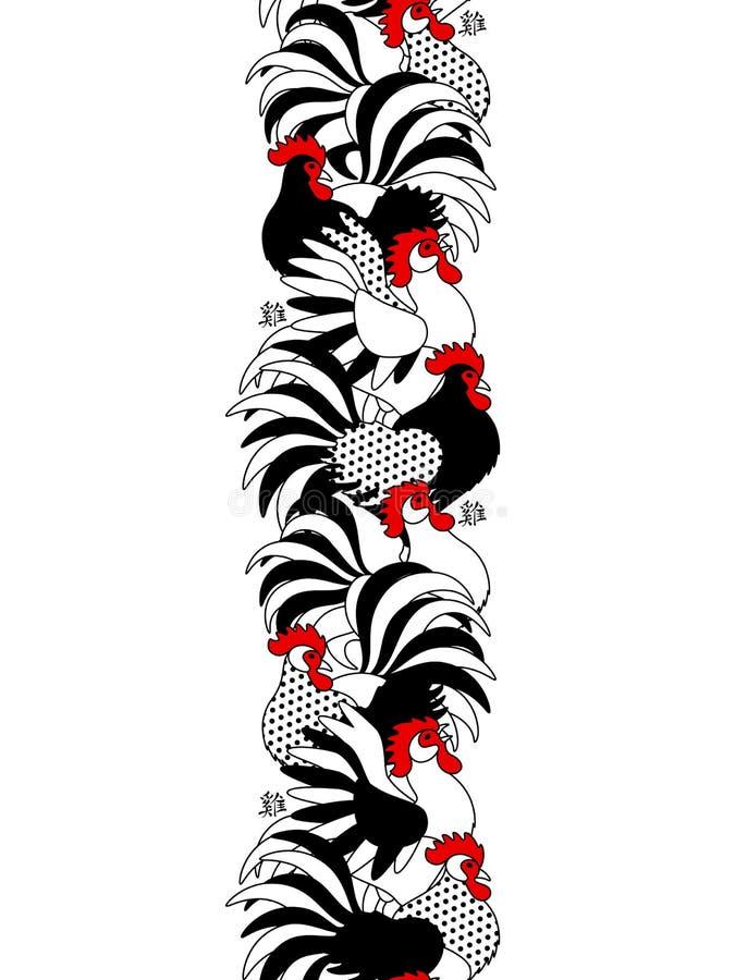 Frontera inconsútil vertical con los gallos ilustración del vector