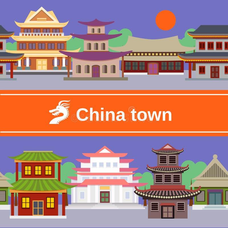Frontera tileable de la ciudad de China stock de ilustración