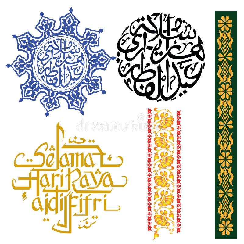 Fronteras islámicas del Malay libre illustration