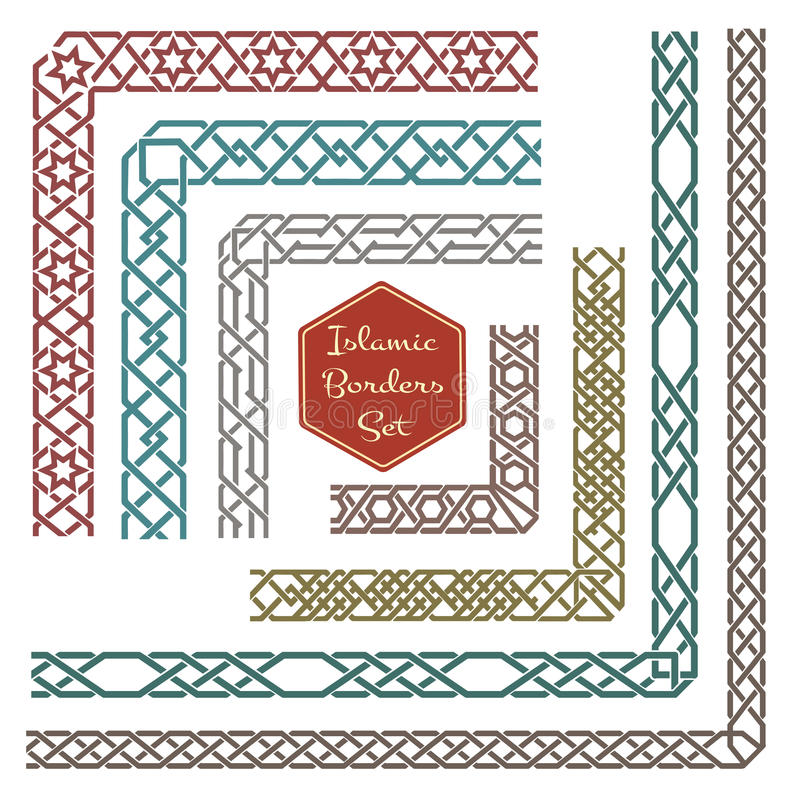 Fronteras ornamentales islámicas con vector de las esquinas ilustración del vector