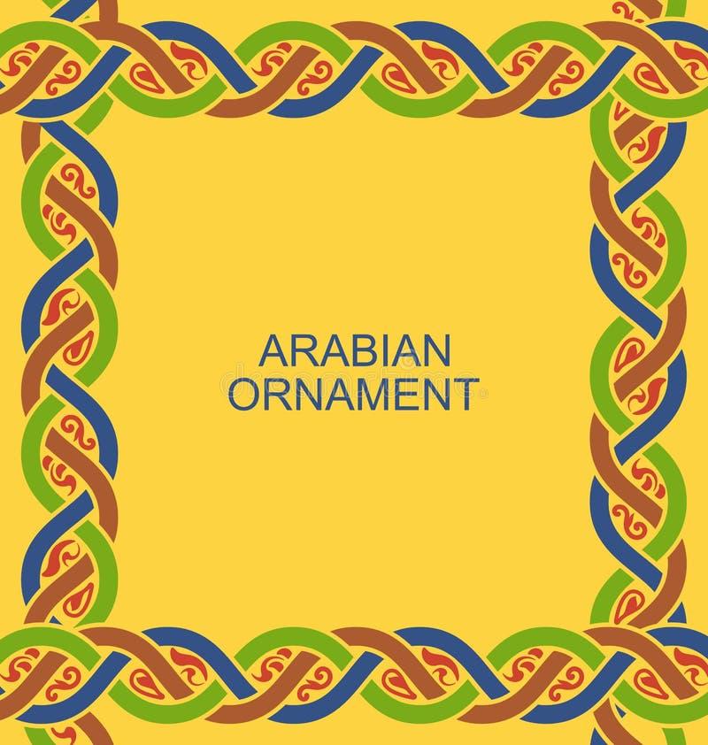 Frontière Arabe de ligature dans le style traditionnel, cadre ornemental illustration stock