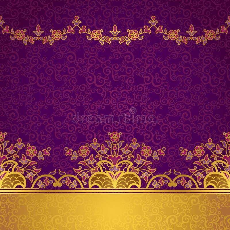 Frontière florale de vecteur dans le style oriental illustration libre de droits