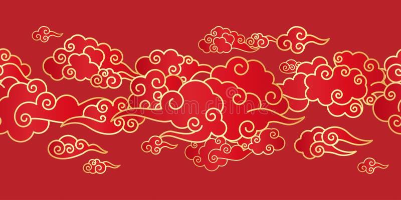 Frontière sans couture avec les nuages chinois illustration libre de droits