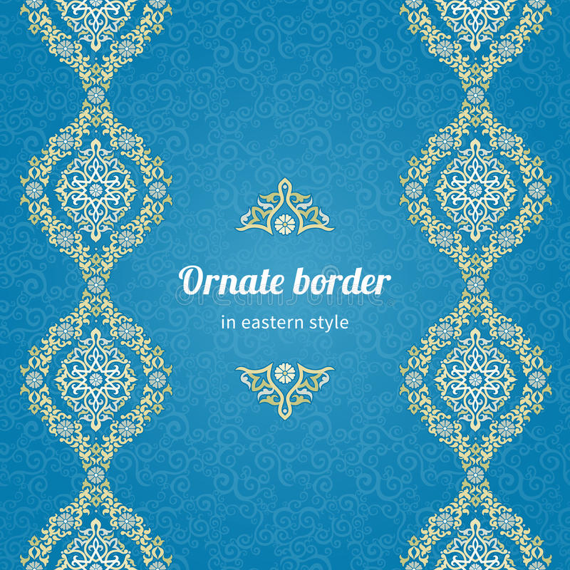 Frontière sans couture de vecteur dans le style oriental illustration stock