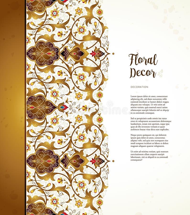 Frontière sans couture de vintage de vecteur dans le style oriental illustration stock