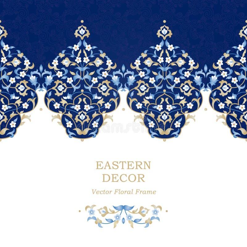 Frontière sans couture fleurie de vecteur dans le style oriental illustration stock