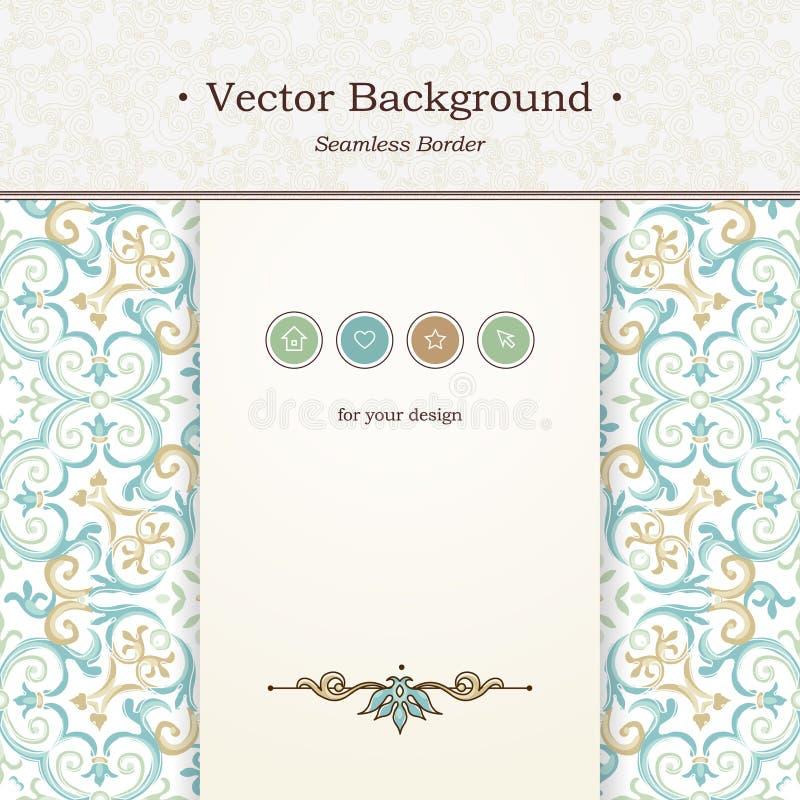 Frontière sans couture fleurie de vecteur dans le style victorien illustration de vecteur