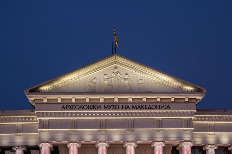 Frontispiece of the Archeological museum in the evening. Inaugurated in 2014, the Archaeological museum is a symbol of Skopje 2014 royalty free stock photo