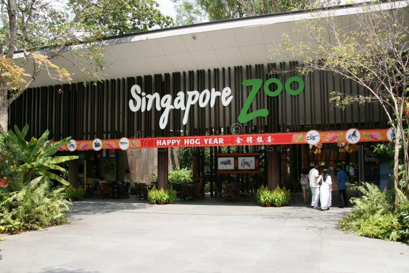 frontowe Singapore zoo fotografia stock