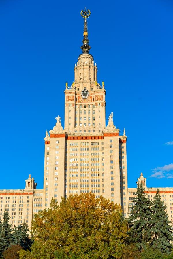 Frontowy widok główny budynek Lomonosov Moskwa stanu uniwersytet fotografia royalty free