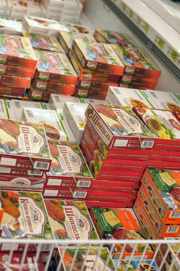 Frozen foods in the supermarket royalty free stock photography