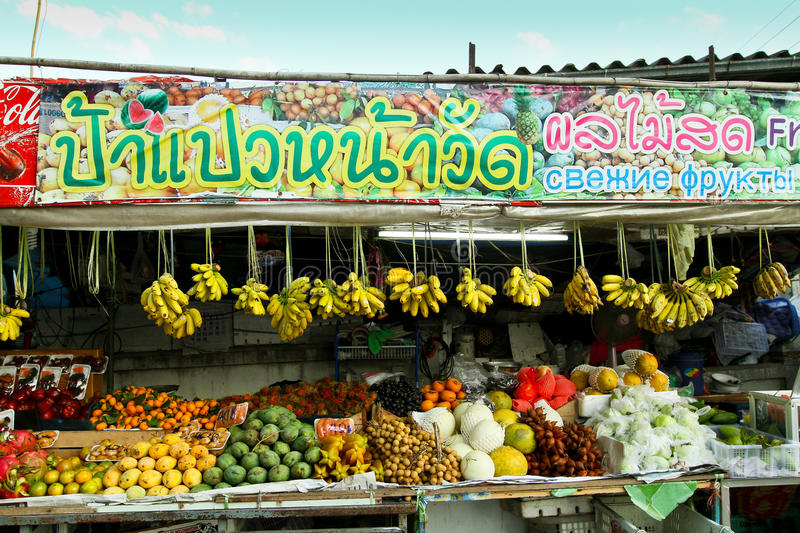 Download Fruit shop with posters editorial image. Image of eating - 23638070
