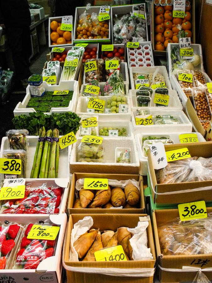 Fruits and vegetables at fresh market in Tokyo royalty free stock photo