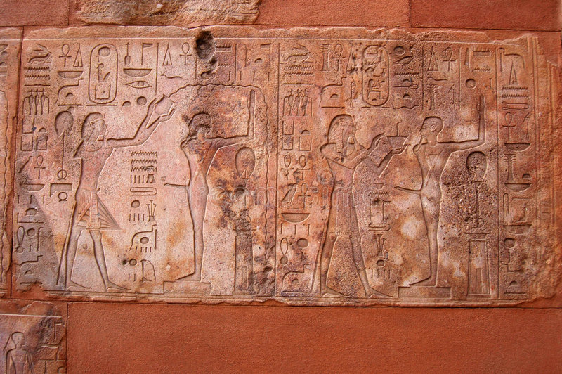 fruktsamheta hieroglyphs arkivfoto