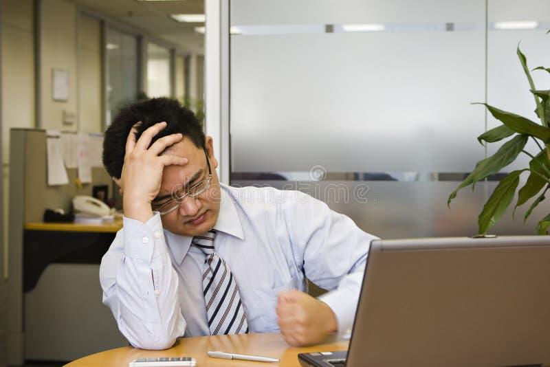 Frustration lizenzfreie stockfotografie