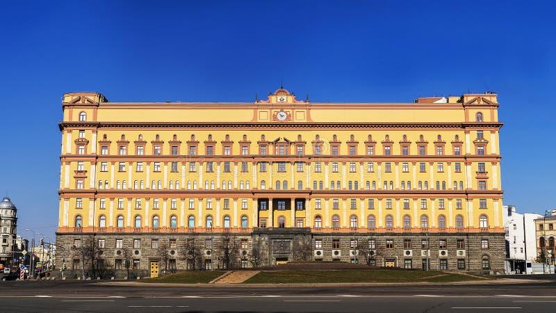 FSB (克格勃)在卢比扬卡广场在莫斯科,俄罗斯 免版税库存图片