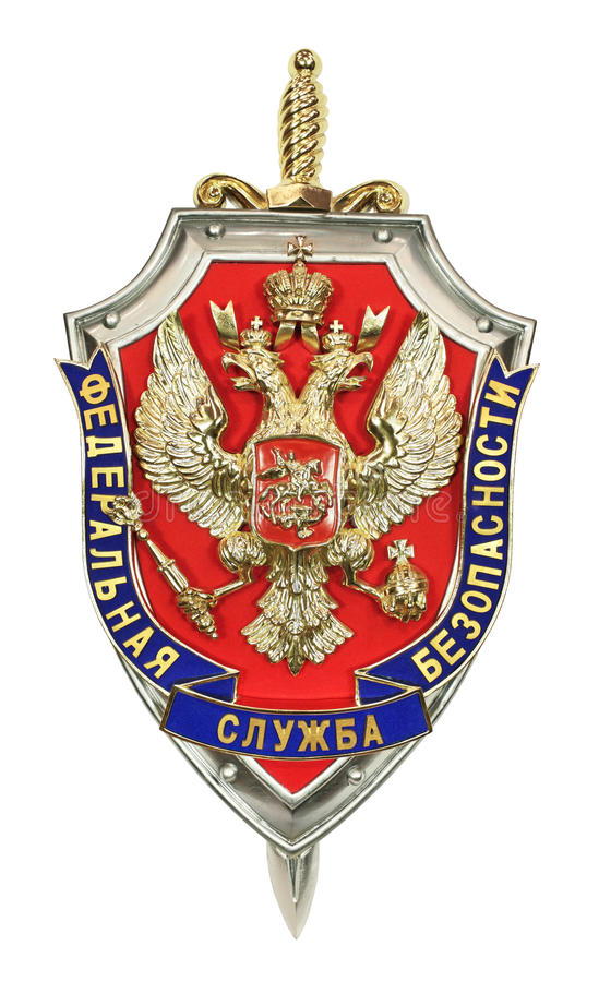 FSB foto de stock