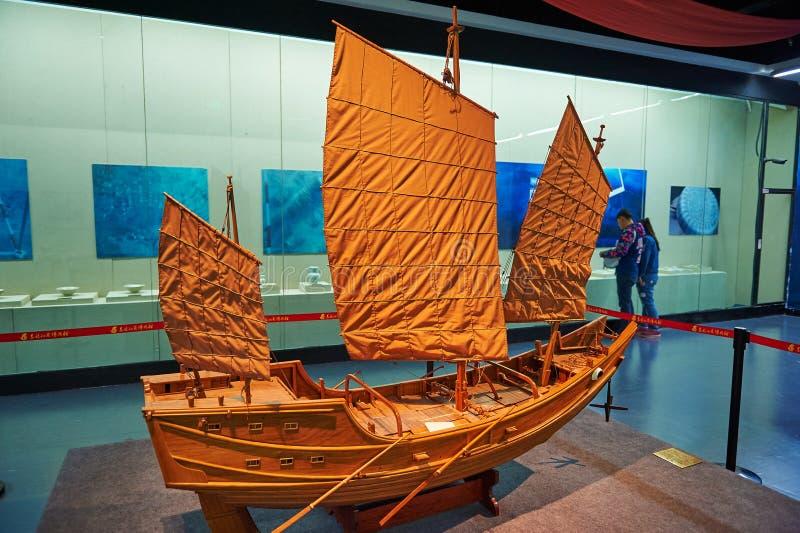 The Fu boat. The photo was taken in Heilongjiang province museum Daoli distrct Harbin city Heilongjiang province, China royalty free stock photos