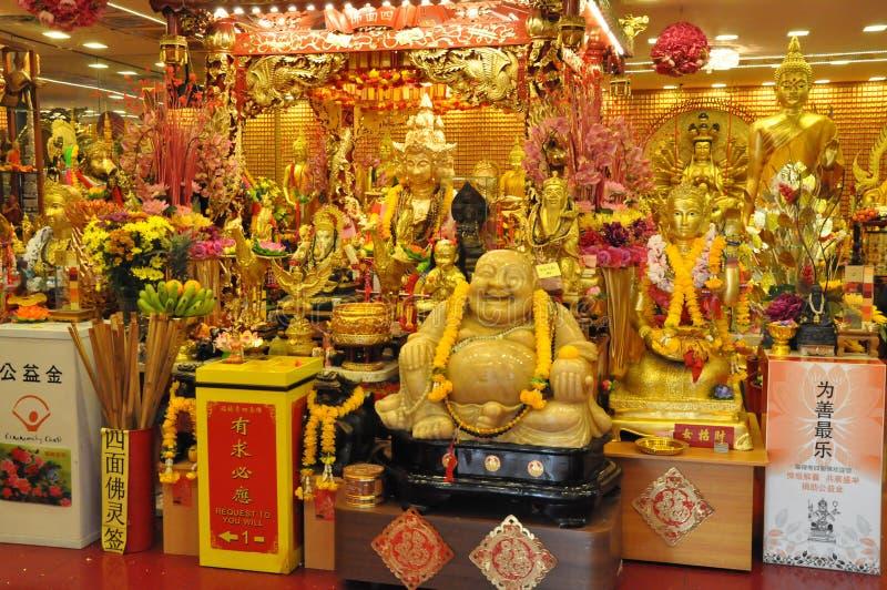 Fu Lu Shou Complex in Singapore royalty free stock image