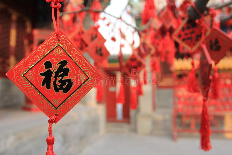 Fu word at the Spring Festival in China stock photos