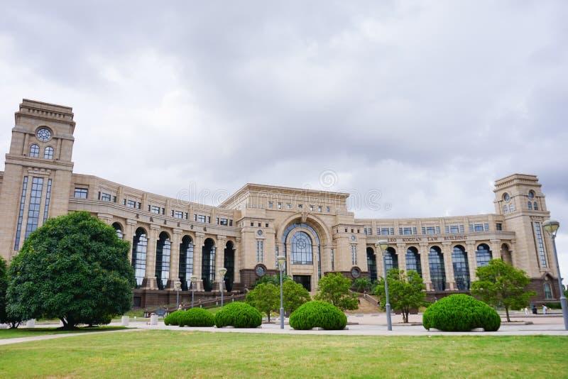Image result for Fudan University