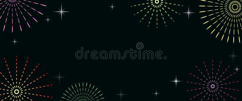 Fuegos artificiales coloridos y fondo de la celebración stock de ilustración