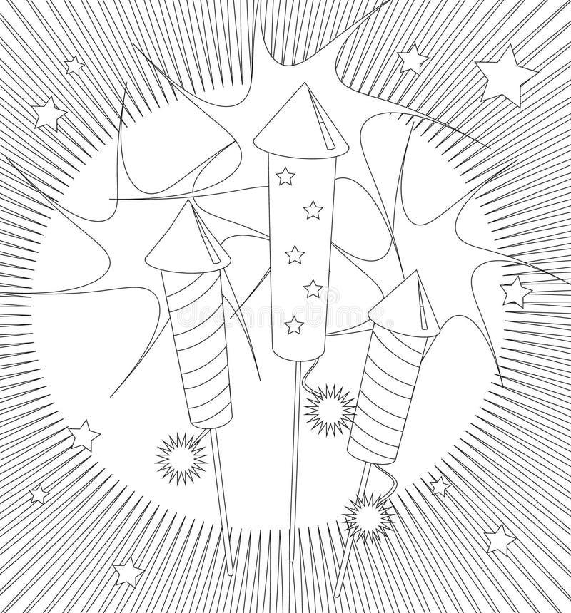 Fuegos artificiales que colorean la paginación ilustración del vector