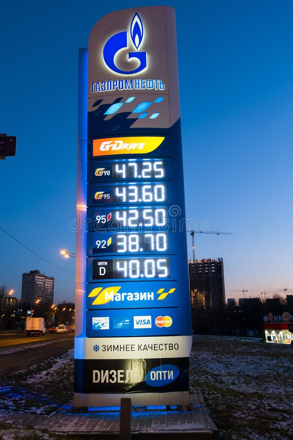 Fuel price sign in front of the `Gasprom neft` Petrol Station. Moscow. Russia. royalty free stock photo
