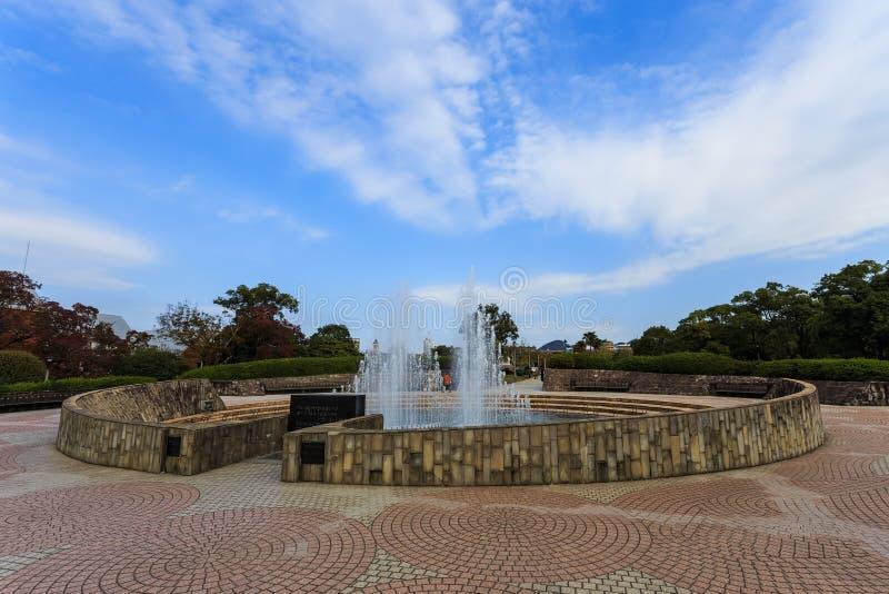 Fuente de la paz en el parque de la paz de Nagasaki imágenes de archivo libres de regalías