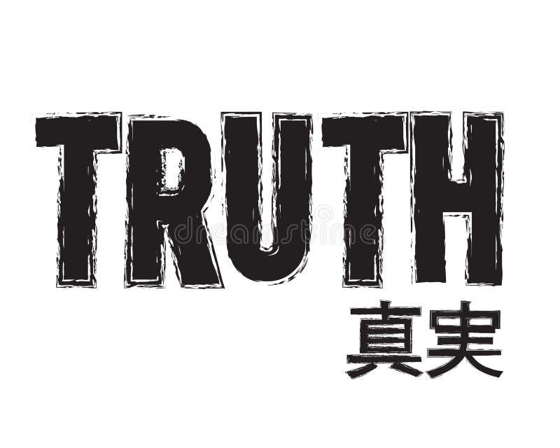 Fuente de la verdad y fuente japonesa libre illustration