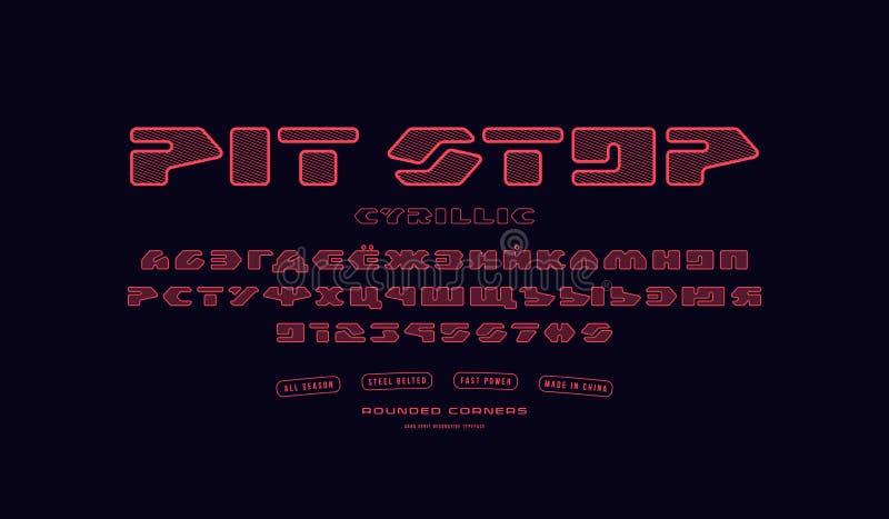 Fuente de sans serif del cirílico con la trama y esquinas redondeadas ilustración del vector