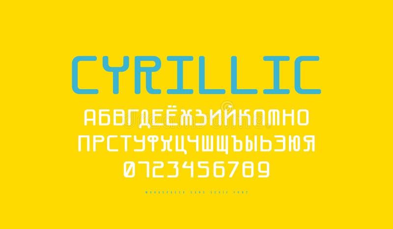 Fuente de sans serif del cirílico del monospaced con las esquinas redondeadas ilustración del vector