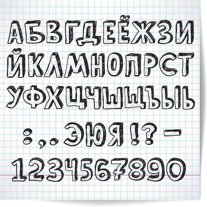 Fuente decorativa del alfabeto cirílico en un fondo de a cuadros libre illustration