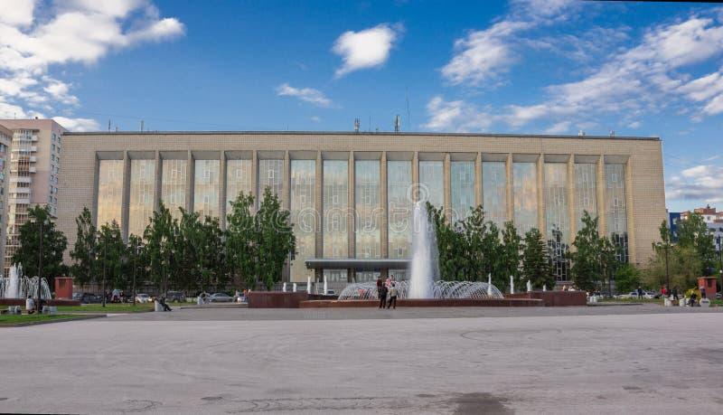 Fuente delante de la ciudad de la biblioteca científica y técnica de Novosibirsk fotos de archivo libres de regalías