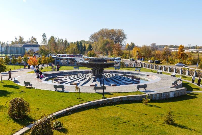 Fuente en el pueblo de Buki Ukraine fotografía de archivo