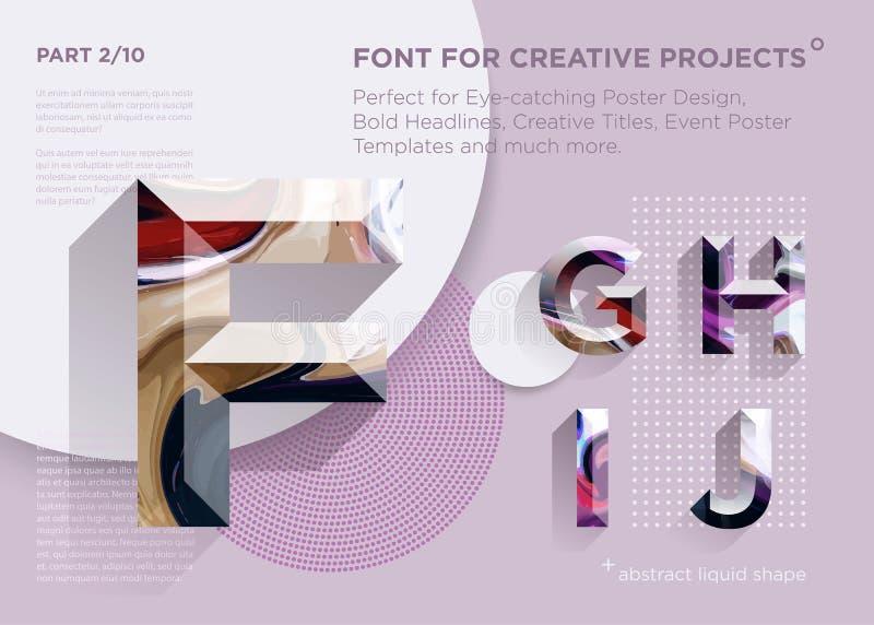 Fuente geométrica abstracta simple Perfeccione para los títulos intrépidos, diseños del cartel, títulos creativos, plantilla del  libre illustration