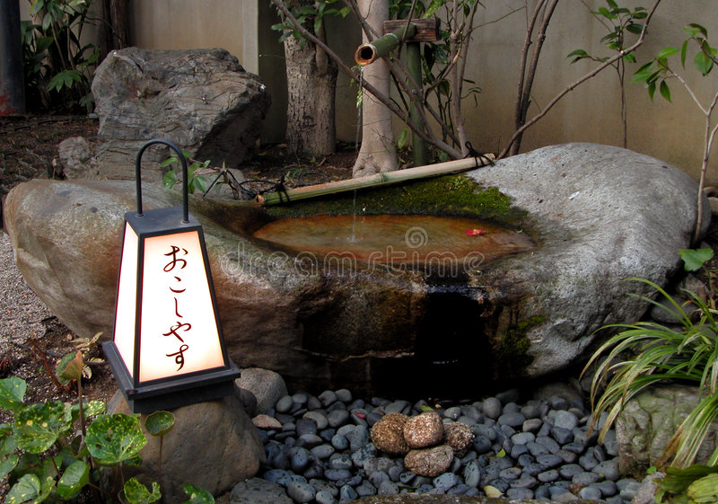 Fuente japonesa ilustración del vector