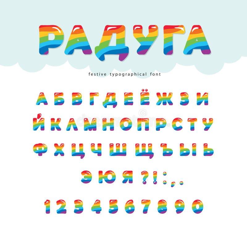 Fuente rayada del arco iris cirílico Letras y números brillantes de ABC de la historieta Vector ilustración del vector
